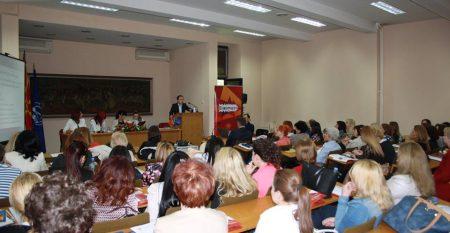 denovi_na_pedagogija