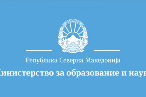 09_Logo_MON_V_W_MK