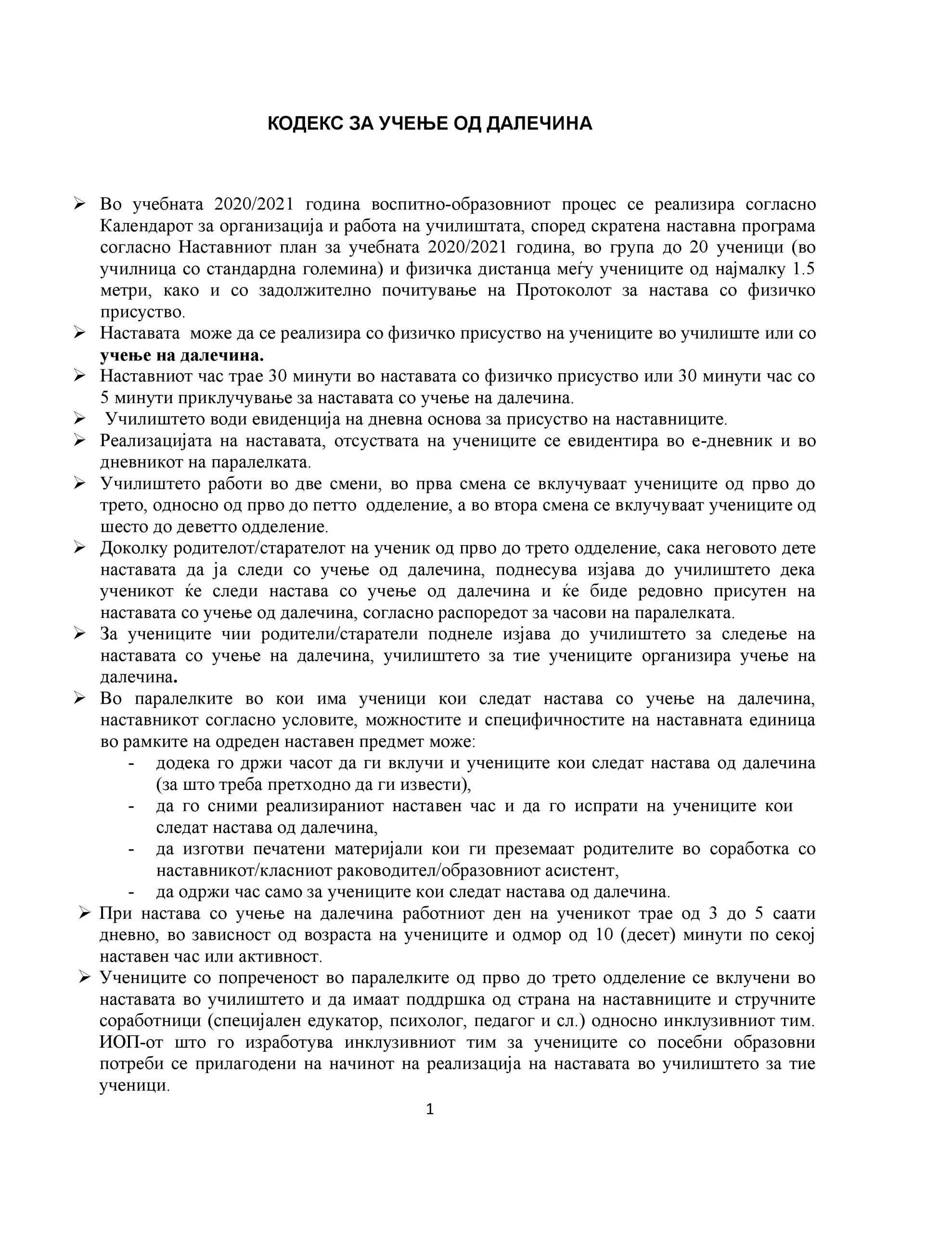 Kodeks_1
