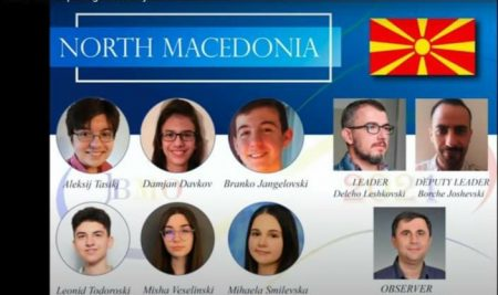 Бронзен медал на Јуниорската Балканска Математичка Олимпијада